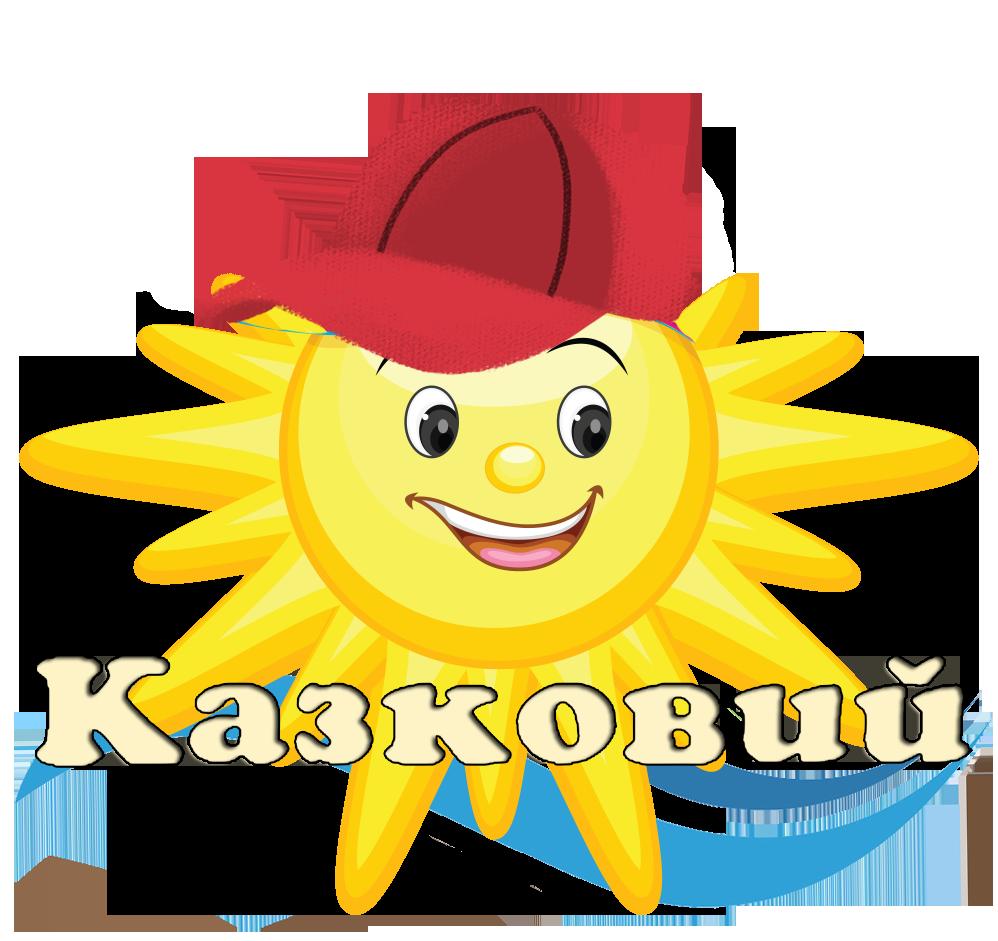 Logo Kazkovij 2