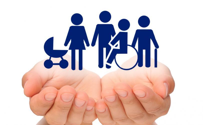 соціальний захист